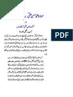 مولانا محمد حسن علمی.pdf