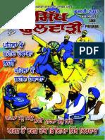 Sikh Phulwari February 2017 Punjabi.