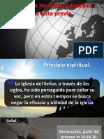La Señal # 5 IBE Callao