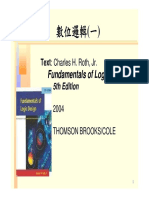 dept_34_lv_3_14909.pdf