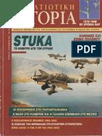 Στρατιωτικη Ιστορια - Τευχοσ 25 - Stuka Το Φοβητρο Απο Τον Ουρανο