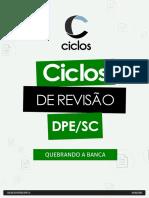 QUEBRANDO A BANCA 4.pdf