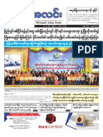 Myanma Alinn Daily_ 12 August 2017 Newpapers.pdf