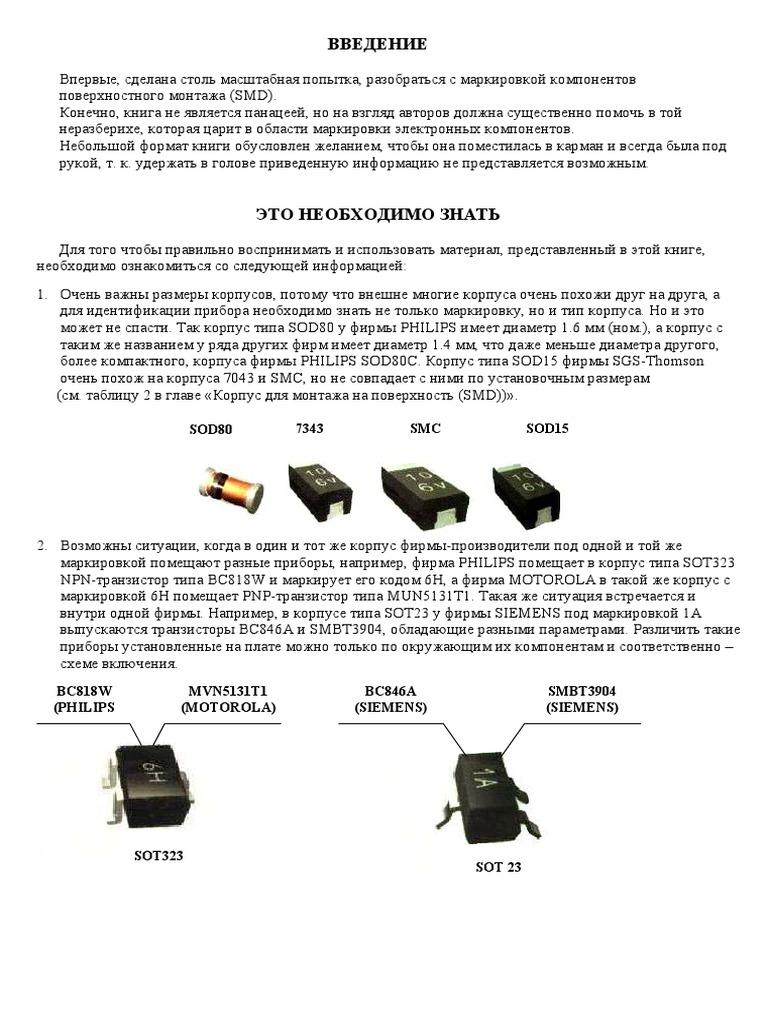 3SK194 Original New Hitachi Transistor