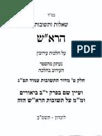 ERUV_ROSH-H.pdf