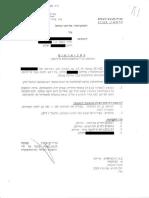ביטול כתב אישום - תלונה כוזבת על עבירות אלימות במשפחה - תקיפת בן זוג חבלנית - איומים -בית משפט השלום ראשון לציון - עורך דין פלילי במרכז