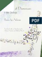 Adonis - Mihyar of Damascus (BOA, 2008)