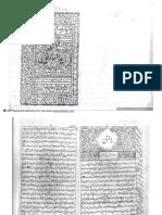 Sair Ul Arifeen Persian