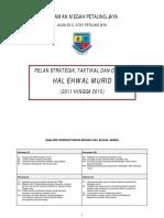 HEMPlans20112015.pdf