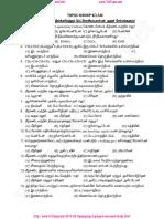 Tnpsc  Chemistry Study Material