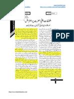 Mufti Zar Wali Khan k AlaHazrat per Shabbashi wale Eteraz ka Jawab-