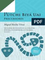 71._putchi_biya_uai_vol1