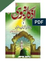 Azkar-e-Nabavi-Vol-1.pdf