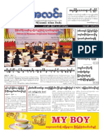 Myanma Alinn Daily_ 13 August 2017 Newpapers.pdf