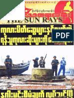 The Sun Rays Vol 1 No 160.pdf