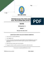 KERTAS 1 Pra Prcubaan SMK Seri Intan