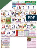 Tamil calendar 2017-1.pdf