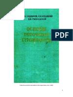 Ciclograma de un Proyecto Mecanico.pdf