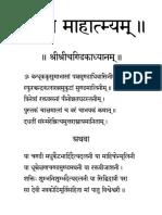Bhagavad Gita In Sanskrit And Hindi Pdf