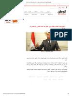 الوطن _ _الصوفية_ تطالب بإقالة وزير النقل بعد حادث قطاري الإسكندرية_ كارثة