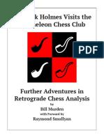 Chameleon Chess Club 2017