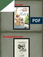 Tarzan Aur Khoonkawar Machli Bookspoint.net