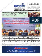 Myanma Alinn Daily_ 14 August 2017 Newpapers.pdf