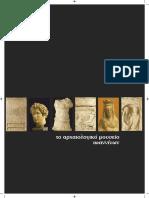 Το Αρχαιολογικό Μουσείο Ιωαννίνων