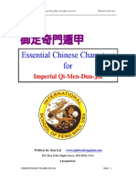 Chinese for IQMDJ