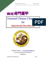 Chinese for IQMDJ