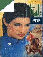 Devta Part 19 by Mohiuddin Nawab - Zemtime.com