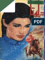 Devta Part 20 by Mohiuddin Nawab - Zemtime.com