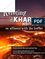 Refuting+the+Khariji+notion+on+Alliance+with+the+Kuffar