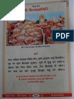 Shri Kailashgiri