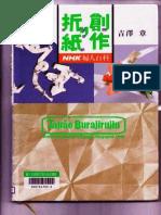 109518427-Akira-Yoshizawa-Sosaku-Origami-Creative-Origami-Origami-Daily.pdf