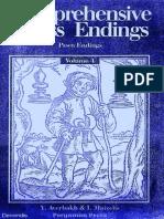 Averbakh; Cheeckover - Comprehensive Chess Endings - V 4