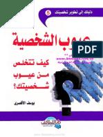 0068.pdf