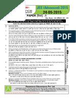 Jee Advanced 2015 Paper 1 Solution v3