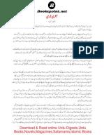 Urdu Adab Kay Mashhoor Afsanay