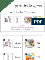 Vocabulaire Quran Les Contraires