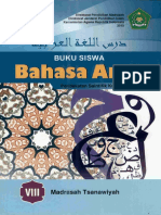 bse arab3
