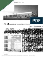 BIM技术及其在我国的应用问题和对策_马智亮.pdf