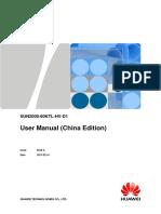 User Manual 60KTL