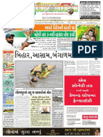 News on the 70th Independence Day