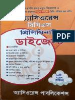 Assurance Digest.pdf
