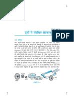 10th-12.pdf