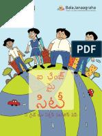 ichangemycity_2017_Telugu_web.pdf