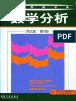 Tom M. Apostol-Mathematical Analysis, Second Edition-Addison Wesley (1974) (1).pdf