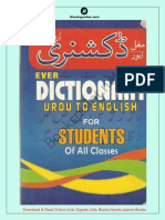 Dictionary Urdu to English Bookspoint.net