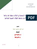 Learning-MATLAB-4book.pdf
